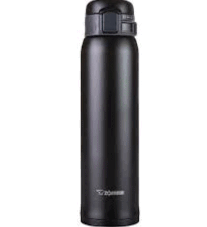 What Is The Best Coffee Thermos For Hunting 7